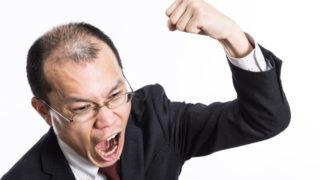 池井戸潤『オレたちバブル入行組』中間管理職が悩んだときに読む小説