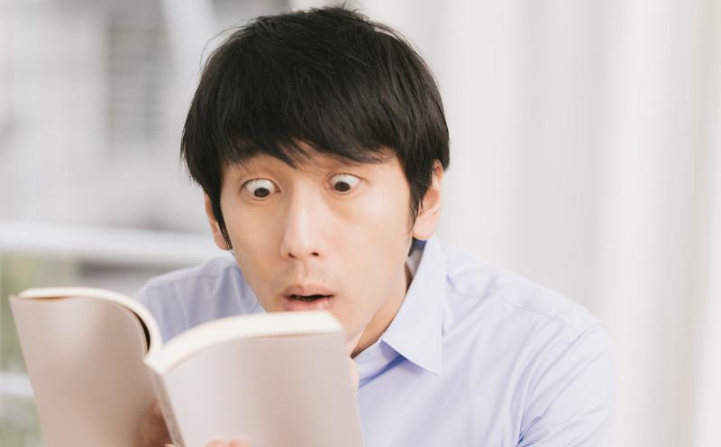 三浦しをん『舟を編む』辞書作りの仕事をしたい時に読む小説