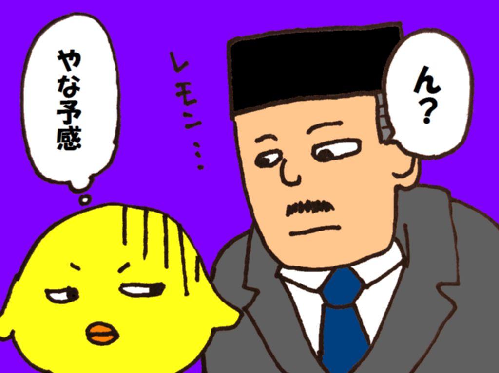 『夕やけちょこ』その3 レモン風呂(3コマ)