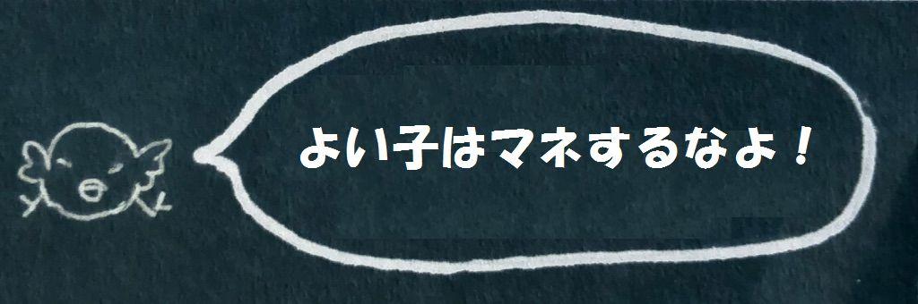 『夕やけちょこ』その3 レモン風呂(5コマ)