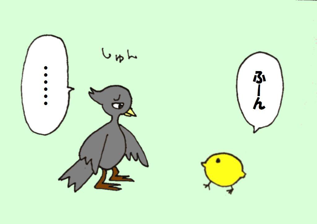 『夕やけちょこ』その8 ヘアスタイル (3)