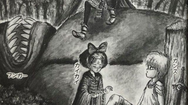 漫画太郎かわいい女の子キャラクターランキング1~12位