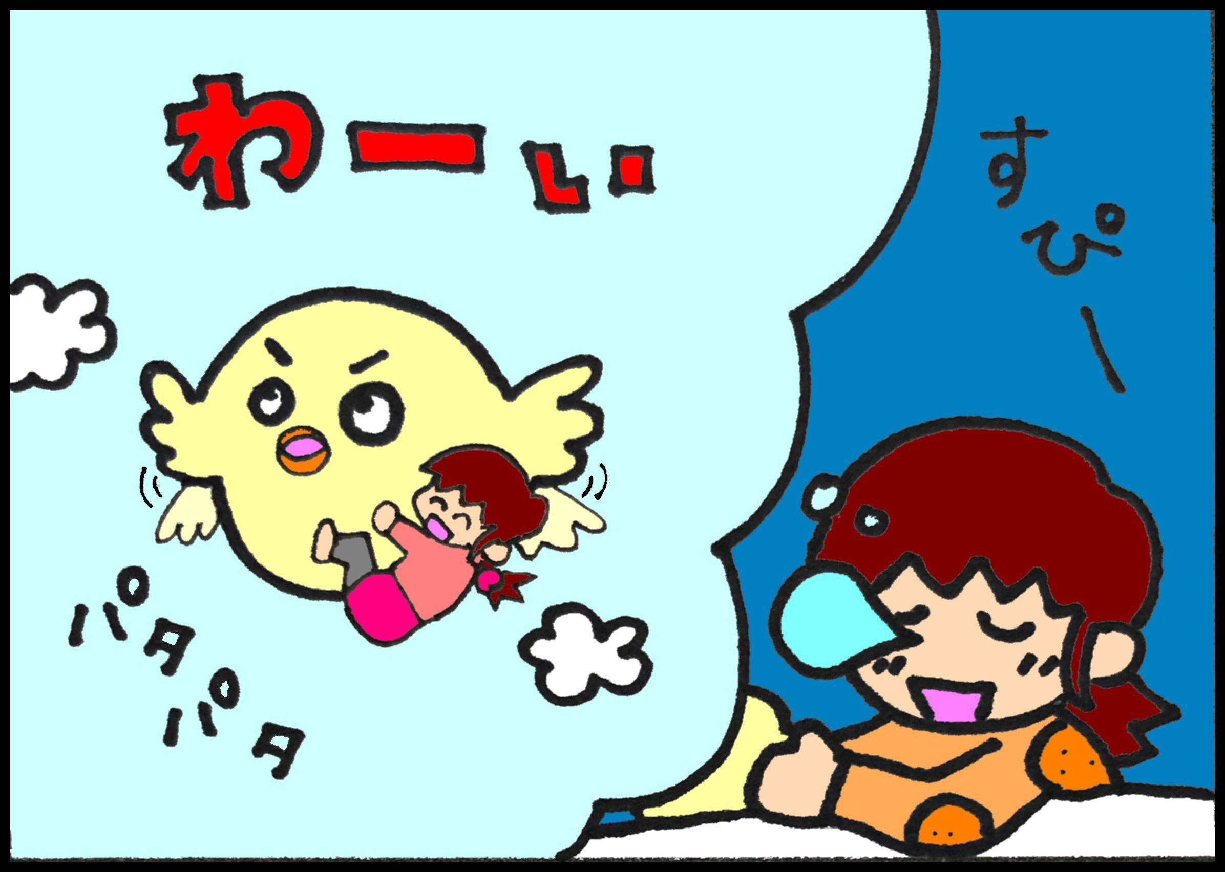 『夕やけちょこ』その27「ゆめ」(3)