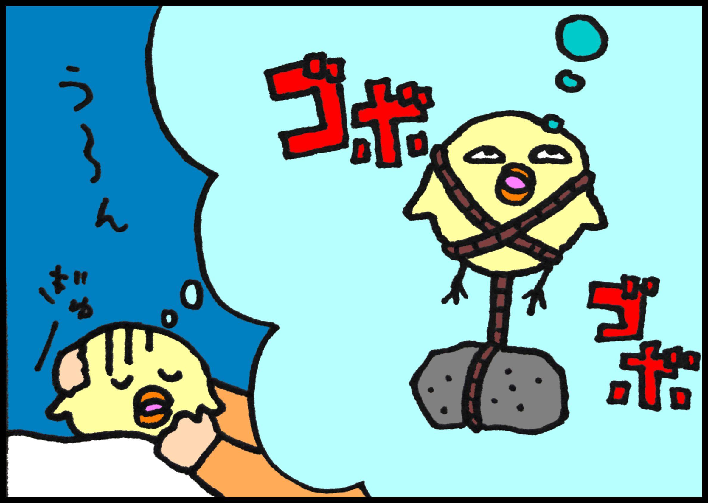 『夕やけちょこ』その27「ゆめ」(4)