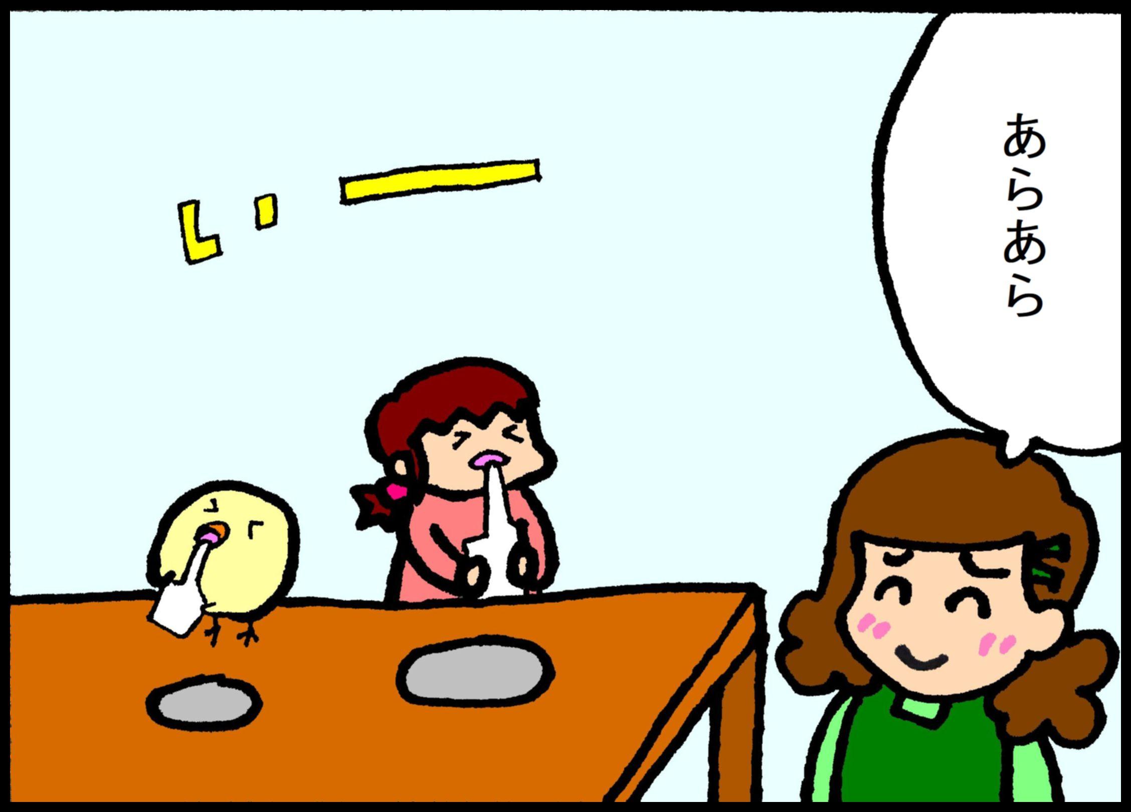 『夕やけちょこ』その30「お餅」(2)