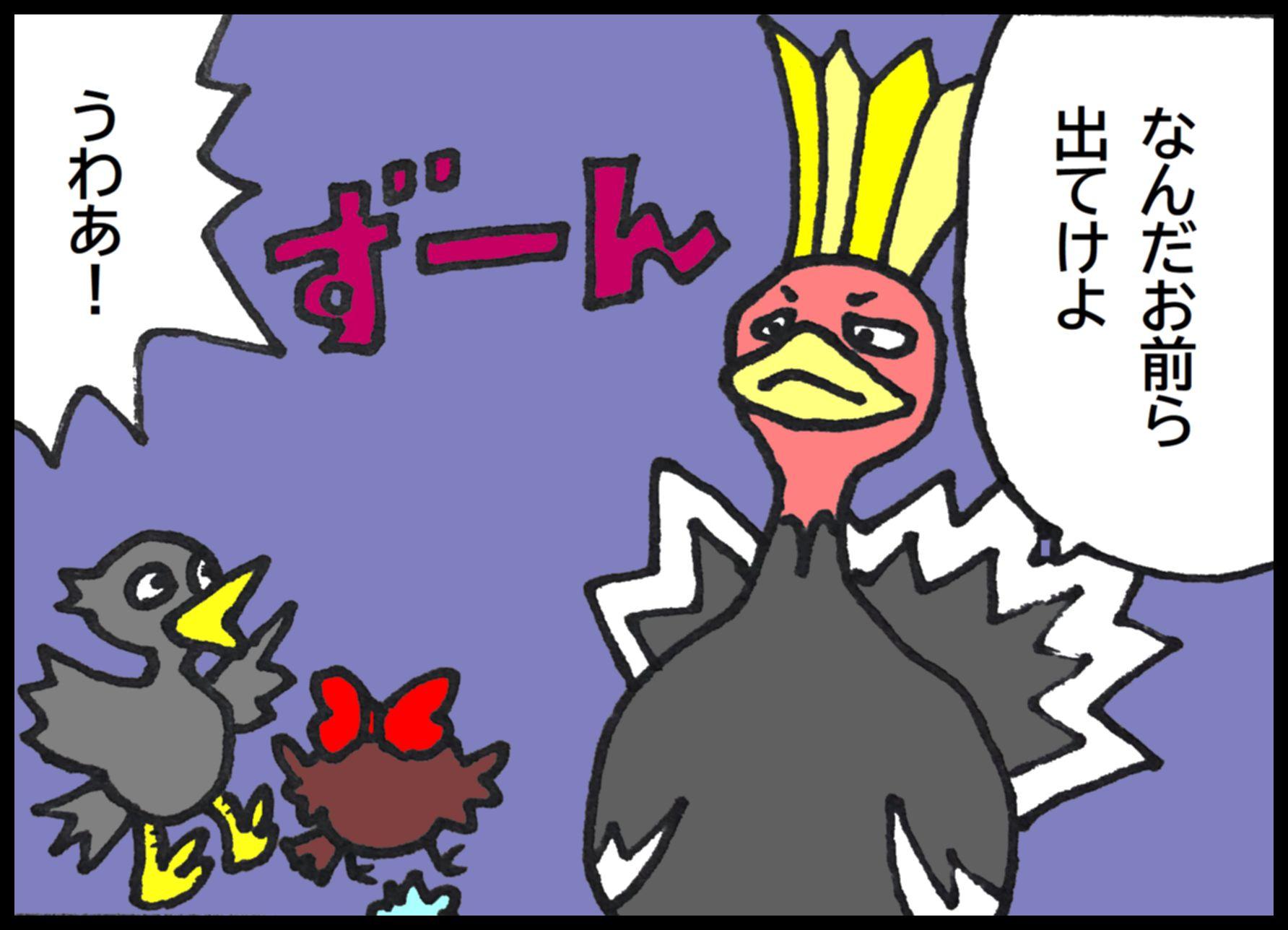『夕やけちょこ』その38「出てけよ!」(2)