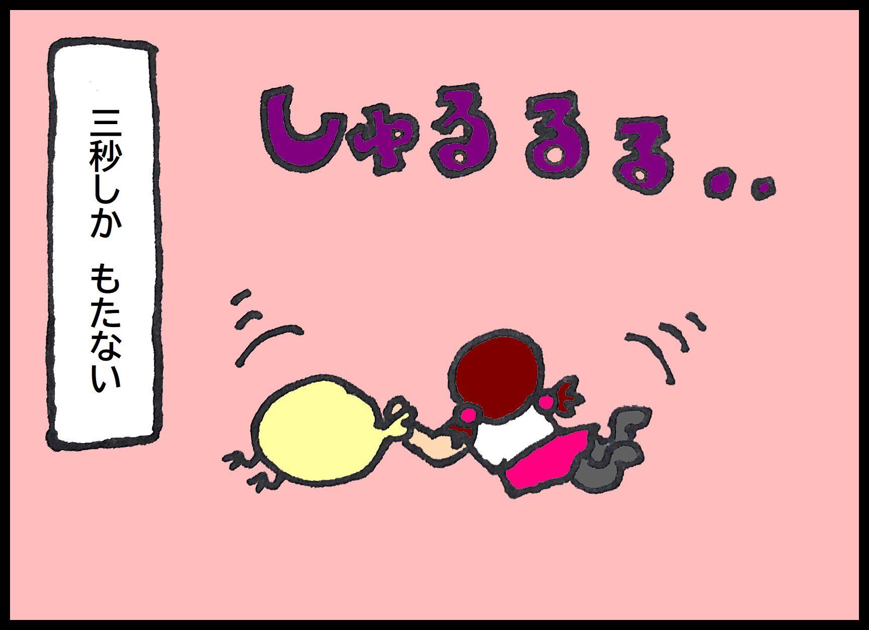 『夕やけちょこ』その47「続・うでずもう」(4)